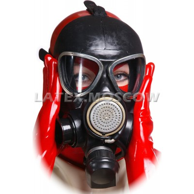 AS9005 Gas Mask
