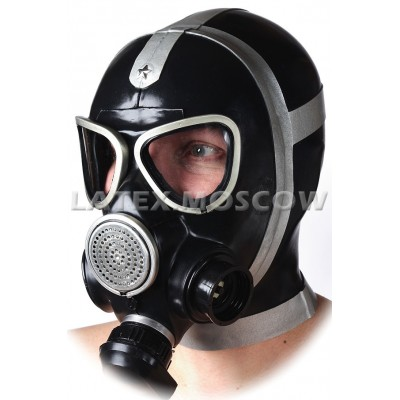 AS9505 Gas Mask with trimmed hood