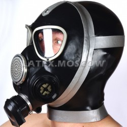 Updated section Gas Masks