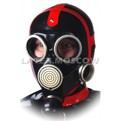 AS9606 Gas Mask with trimmed hood